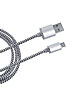 Anti-Bruch Daten-/ Ladekabel Silber microUSB für Tablet Smartphone PS4 Micro-USB-Kabel