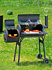Rosenstein & Söhne Smoker-Grill (refurbished) Rosenstein & Söhne Smoker Grills