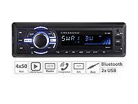 Autoradios, KFZ-Radios & Android-Autoradios günstig kaufen