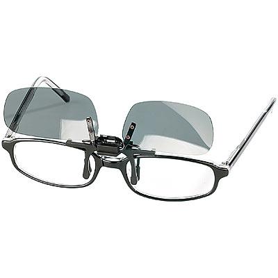"""Speeron Polarisierender Sonnenbrillen-Clip """"Slim"""" für Brillenträger"""