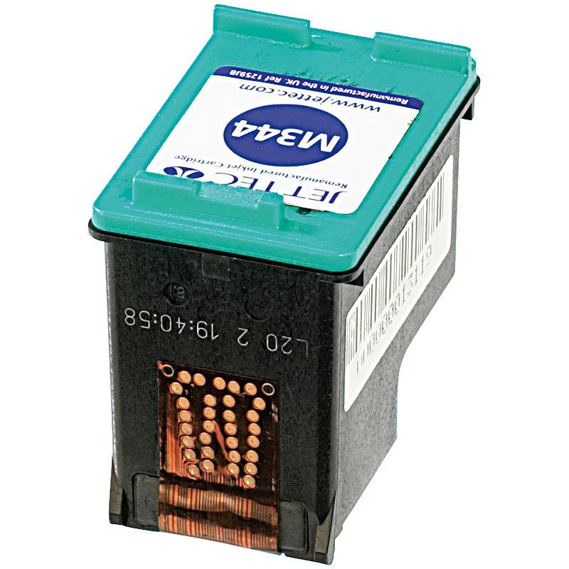 HP OFFICEJET 7400 SERIES Tinte, Toner und Kartusche