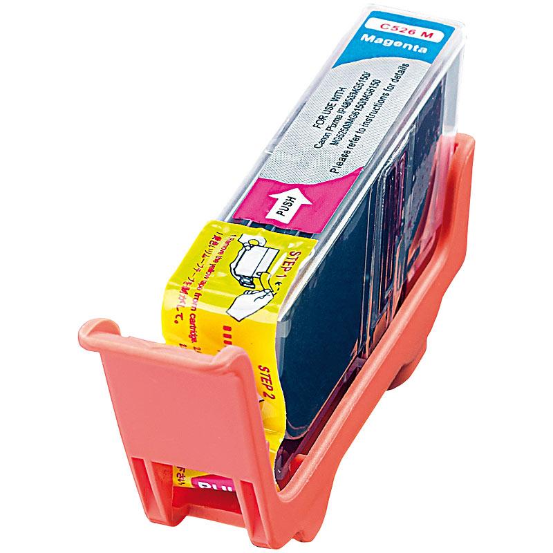 Canon PIXMA MX 895 Tinte, Toner und Kartusche