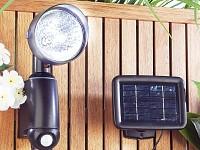 Solarstrahler mit<br />ultraheller 1-Watt-LED und PIR-Bew...