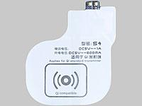 Callstel Receiver-Pad<br />f&uuml;r Samsung Galaxy S4