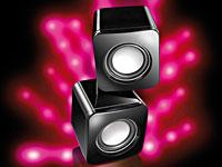 auvisio Aktiv-Stereo-<br />Lautsprecher im W&uuml;rfel-Design, ...