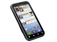 Motorola Smartphone<br />Defy +, 3,7&quot; Bildschirm, Vertrag...