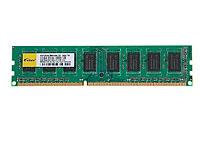 4GB Marken-<br />Arbeitsspeicher DDR3 PC1333 CL9