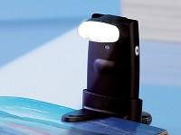 pearl 3in1 usb lampe mit 3 power leds und integriertem akku. Black Bedroom Furniture Sets. Home Design Ideas