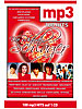 100 MP3-Hits Die sch�nsten Schlager (MP3-CD)