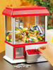 Playtastic Candy Grabber S��igkeitenautomat Playtastic Candy Grabber