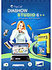 Aquasoft DiaShow Studio 6 ++ inkl. WebShow 3 und ScreenShow 3 Bildbearbeitung Software