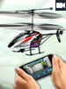 "WLAN-gesteuerter Kamera-Heli ""GH-303.Wifi"" f�r iPhone (refurbished) Simulus"