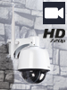 7links Dome-IP-Kamera IPC-400.HD für Outdoor, IR-Nachtsicht, 720p, IP66 7links Outdoor-IP-HD-Kameras mit PTZ