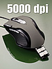 Mod-it Professionelle Gaming-Laser-Maus LMX-5005 mit 5.000 dpi Mod-it Gaming M�use